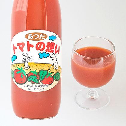 トマトの想い 1000ml