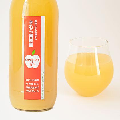 りんごジュース(ジョナゴールド&北斗)1000ml