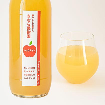 りんごジュース(ハックナイン)1000ml